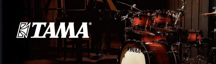 Musikmesse2011_TAMA