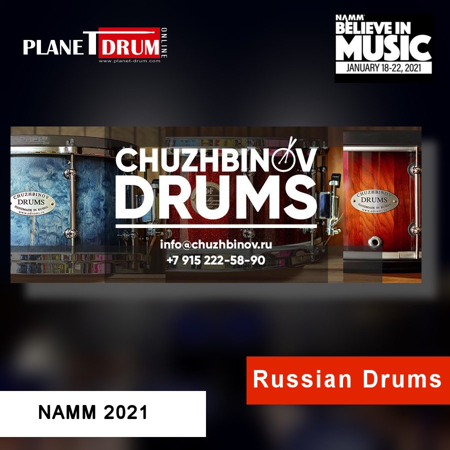 NAMM 2021 - RDF (Russian Drum Factory)